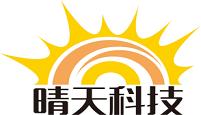 广东晴天太阳能科技有限公司