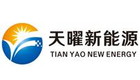 广东天曜新能源科技有限公司