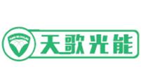 惠州天歌光能科技有限公司
