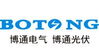 东莞市博通电气设备工程有限公司