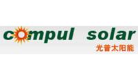 广东光谱太阳能有限公司