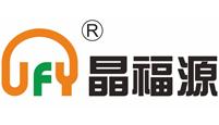 深圳晶福源科技股份有限公司