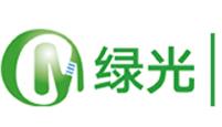东莞绿光新能源科技有限公司